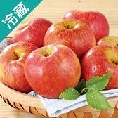 【美國】富士蘋果64 3粒/盒(880g±10%/盒)【愛買冷藏】