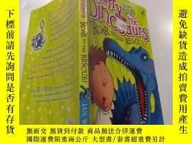 二手書博民逛書店Harry罕見and the Dinosaurs ROAR TO THE RESCUE:哈利和恐龍呼嘯而至Y2