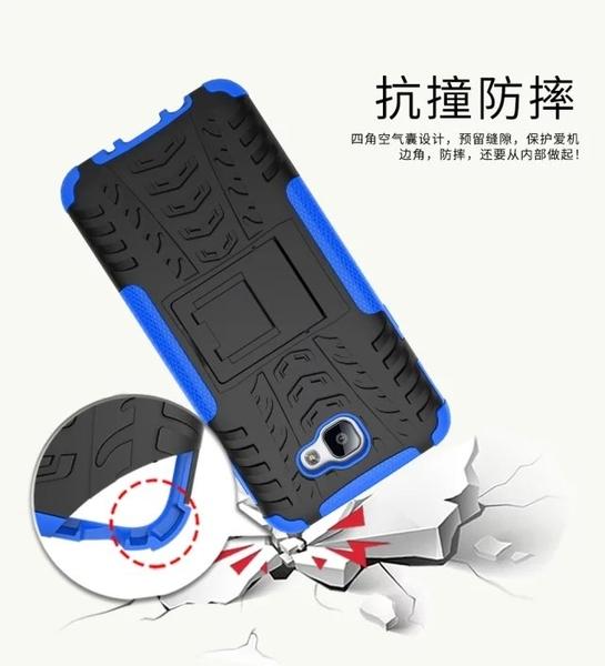 King*Shop~三星On7 2016炫彩紋手機殼J7 prime二合一全包邊防摔支架保護套
