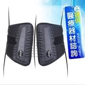 來而康 艾樂舒 軀幹裝具 繩索式護腰(S/M/L/XL)