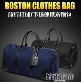 高爾夫球包 超轻!PGM 高尔夫衣物包 男士尼龙球包 旅行打球/下场用 衣服包 雙11