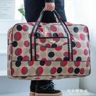 超大號旅行包包大容量手提行李包學生搬家袋特大加厚牛津紡可摺疊 果果輕時尚NMS