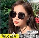 2021年新款ins墨鏡女太陽眼鏡GM韓版潮防紫外線大臉顯瘦時尚2020 小艾新品