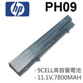 HP 9芯 日系電芯 PH09 電池 587706-421 587706-541 587706-741 587706-751 587706-761