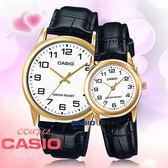 CASIO 卡西歐 手錶專賣店 MTP-V001GL-7B+LTP-V001GL-7B  對錶 石英錶 皮革錶帶 防水