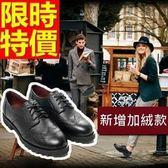 女牛津鞋-雕花紳士風商務巴洛克學院風女皮鞋2款65y19【巴黎精品】
