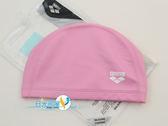 *日光部屋* arena (公司貨)/ARN-6406-PNK 2WAY 舒適矽膠泳帽