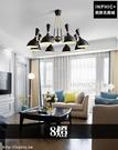 INPHIC-燈具北歐後現代餐廳臥室吊燈客廳簡約燈具-8燈_WUEs