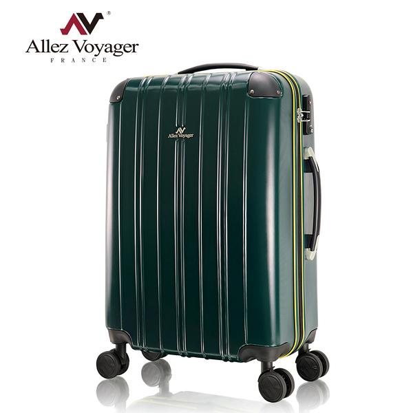 行李箱 拉桿箱 奧莉薇閣 28吋PC硬殼 尊藏典爵系列 沉穩綠(贈送防塵套*1)