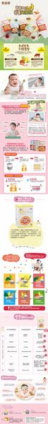 農純鄉 原淬寶寶粥 (150g/7包/單盒)【杏一】