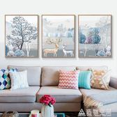 diy數字油畫油彩畫三聯三拼畫手繪填色客廳大幅風景花卉裝飾畫 NMS造物空間