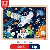 TOI 兒童拼圖木制拼板益智早教玩具2-3-4-5-6周歲男女孩生日禮物