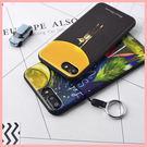 iphone 7 手機殼 防摔殼 保護殼 磨砂 手感 軟殼 i7 i6 6p 萌果殼