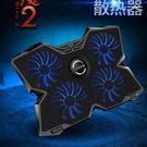 散熱器 外星人筆記本電腦15.6寸17華碩排風扇架板底座架降溫TA4729【極致男人】