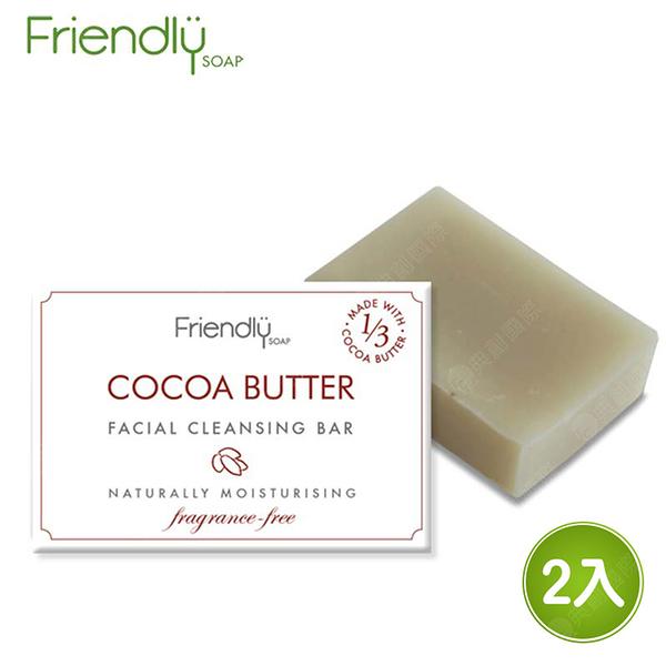 英國 FRIENDLY SOAP 富樂皂 可可脂平衡潔顏皂 (95g) 2入組