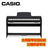 【敦煌樂器】CASIO PX770 BK 88 鍵數位電鋼琴 時尚黑色款