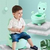 兒童坐便器 兒童馬桶坐便器女寶寶男孩便盆專用1-6歲卡通嬰兒尿盆抽屜式尿桶【幸福小屋】