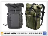 Vanguard VEO SELECT43 後背包 相機包 攝影包 背包 黑色/軍綠(43,公司貨)