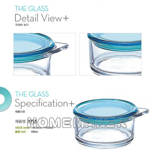 【THE GLASS】 雅致玻璃保鮮盒2入(444ml)_TG-P713