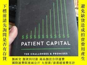 二手書博民逛書店罕見原版 Patient CapitalY246860 現貨原版包郵Patient Capital 現貨原版包