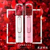 納米噴霧充電補水儀器蒸臉器冷噴便攜保濕臉部面部加濕神器 QQ25912『東京衣社』