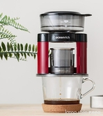 全自動Oceanrich/歐新力奇s3便攜咖啡機手沖掛耳二合一滴漏咖啡機 全館新品85折 YTL