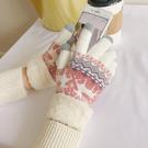 棉手套女冬季可愛韓版學生加絨加厚保暖防寒觸屏手套冬天騎車ins 店慶降價