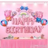男女寶寶1周歲生日派對布置裝飾背景墻兒童生日快樂party鋁膜氣球   歌莉婭