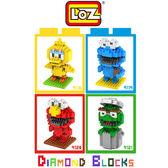 LOZ 迷你鑽石小積木 芝麻街 系列 樂高式 組合玩具 益智玩具 原廠正版 大盒款