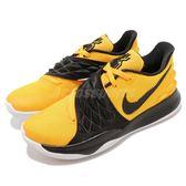 Nike Kyrie Low EP 黃 黑 籃球鞋 低筒 Kyrie Irving 男鞋 魔鬼氈 李小龍【PUMP306】 AO8980-700
