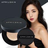 ●魅力十足● 最新2.0 版本上市 韓國正品 APRIL SKIN 魔法雪肌氣墊粉餅 黑盒 氣墊粉餅