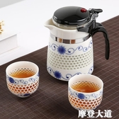 飄逸杯泡茶壺陶瓷水杯功夫茶具內膽過濾耐熱花茶杯子辦公室玲瓏杯『摩登大道』