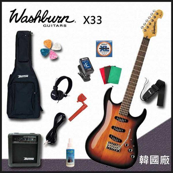 ★2017團購方案★Washburn 電吉他展示品大出清(韓國廠)