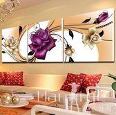 壁畫 簡約壁畫無框畫餐廳沙發背景墻掛畫 BH 衣涵閣