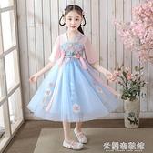女童洋裝 女童連衣裙夏裝超仙櫻花公主漢服兒童夏季短袖薄款古裝洋氣紗裙子 快速出貨