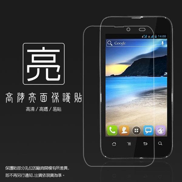 ◆亮面螢幕保護貼 亞太 A+ World E2 K-Touch E6 保護貼 軟性 亮貼 亮面貼 保護膜