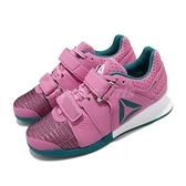 Reebok 訓練鞋 Legacylifter FW 粉紅 綠 女鞋 舉重鞋 運動鞋 CrossFIT 健身專用 【ACS】 FU7876