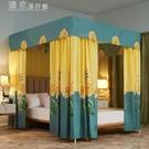 蚊帳家用臥室防塵頂加厚床簾遮光一體式蚊帳單雙人1.8米床圍簾1.5床幔YJT 快速出貨