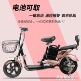 新款版標電動電瓶車48v電動自行車鋰電代步新日綠源小鳥小刀同款 果果輕時尚NMS