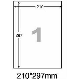 華麗牌  阿波羅WL-9201 白 影印用自黏標籤紙 (A4~20張/ 包)