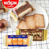 日本 NISSIN 日清 法式餅乾 堅果餅乾 奶油法式餅乾 發酵奶油 堅果法式餅乾 餅乾