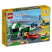 LEGO樂高 Creator 創意大師系列 賽車運輸車_LG31113