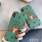 手機殼iphone8plus蘋果11Pro max旅行箱xr/x/xs/7plus手機殼6plus可愛熊 蓓娜衣都