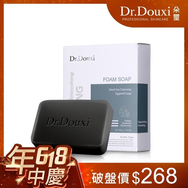 【Dr.Douxi 朵璽旗艦店】死海淨膚卵殼皂 100g