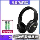 電話耳機 語梵F1 英語四六級聽力耳機四級4級六級46級公共三級專四ab級 風馳