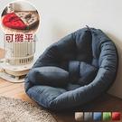 懶人沙發 懶骨頭 沙發 和室椅【M004...