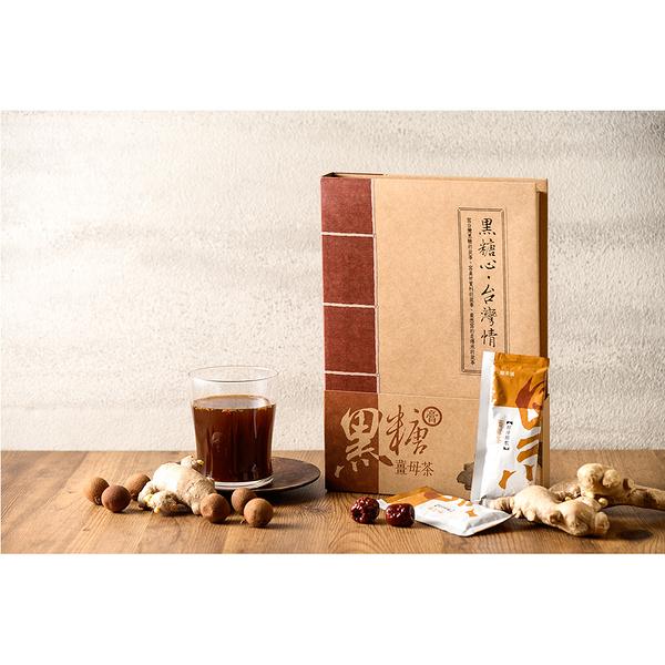 【古酵寶】黑糖薑母茶糖膏 三盒組