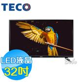 TECO東元 32吋 TL32A1TRE LED液晶顯示器 液晶電視(含視訊盒)