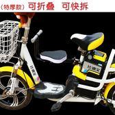 怡佳電動車兒童座椅前置電瓶車小孩座椅寶寶安全座椅可折疊可快拆