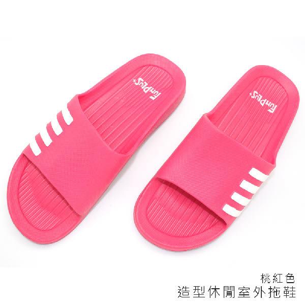 【333家居鞋館】 專利材質★造型休閒室外拖鞋-深藍色